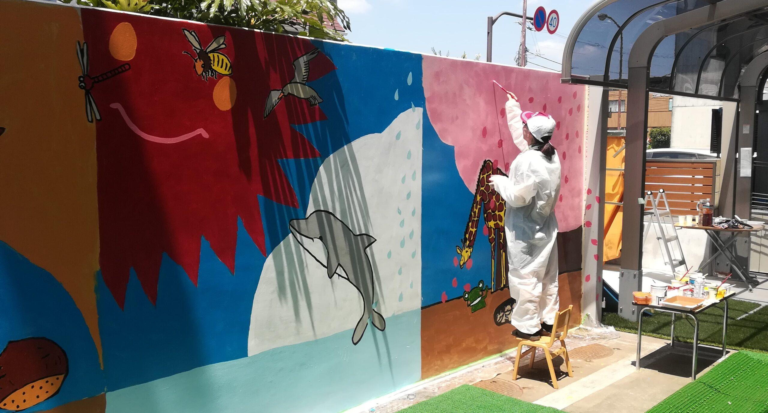 保育園の壁画製作